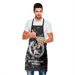 Фартук кулинарный ВВ: Служу России цвета 3D — фото 2