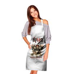 Фартук кулинарный Ария цвета 3D — фото 2