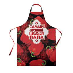 Фартук кулинарный Лучший папа цвета 3D — фото 1