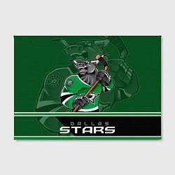 Холст прямоугольный Dallas Stars цвета 3D-принт — фото 2