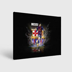 Холст прямоугольный Messi FCB цвета 3D-принт — фото 1