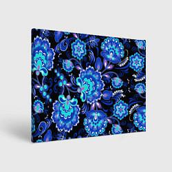 Холст прямоугольный Синяя хохлома цвета 3D-принт — фото 1