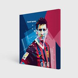Холст квадратный Lionel Messi цвета 3D-принт — фото 1