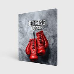 Холст квадратный Boxing Russia цвета 3D — фото 1