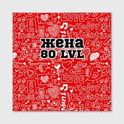Холст квадратный Жена 80 lvl цвета 3D-принт — фото 2