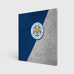 Холст квадратный Leicester City FC цвета 3D-принт — фото 1