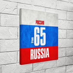 Холст квадратный Russia: from 65 цвета 3D-принт — фото 2