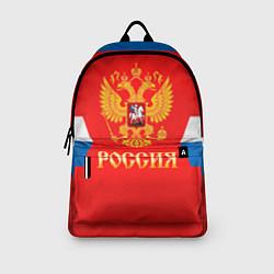 Рюкзак Сборная РФ: домашняя форма цвета 3D-принт — фото 2