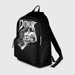 Рюкзак Dethklok: Goat Skull цвета 3D-принт — фото 1