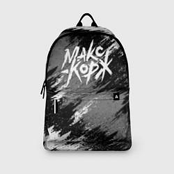 Рюкзак Макс Корж цвета 3D — фото 2