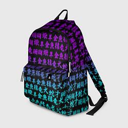 Рюкзак НЕОНОВЫЕ ИЕРОГЛИФЫ цвета 3D-принт — фото 1