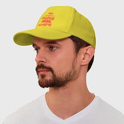Бейсболка Ищу хорошего парня цвета желтый — фото 1