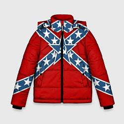 Куртка зимняя для мальчика Флаг советской конфедерации - фото 1