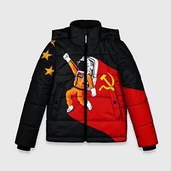 Детская зимняя куртка для мальчика с принтом Советский Гагарин, цвет: 3D-черный, артикул: 10108019006063 — фото 1