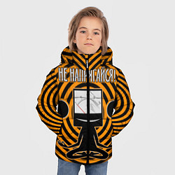 Куртка зимняя для мальчика Не напрягайся! цвета 3D-черный — фото 2