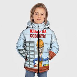 Куртка зимняя для мальчика Строитель 6 цвета 3D-черный — фото 2