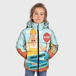 Куртка зимняя для мальчика Строитель 11 цвета 3D-черный — фото 2