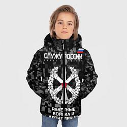 Куртка зимняя для мальчика Служу России: РВиА цвета 3D-черный — фото 2