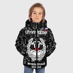 Куртка зимняя для мальчика Служу России: инженерные войска цвета 3D-черный — фото 2