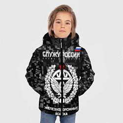Куртка зимняя для мальчика Служу России: железнодорожные войска цвета 3D-черный — фото 2