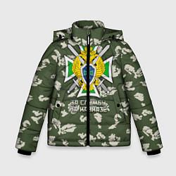 Куртка зимняя для мальчика ПВ За службу на Кавказе цвета 3D-черный — фото 1