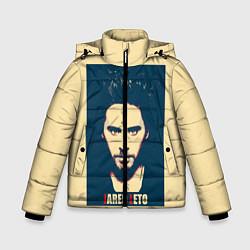 Детская зимняя куртка для мальчика с принтом Jared Leto, цвет: 3D-черный, артикул: 10123234106063 — фото 1