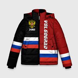 Куртка зимняя для мальчика Volgograd, Russia цвета 3D-черный — фото 1