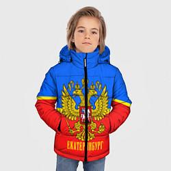 Куртка зимняя для мальчика Екатеринбург: Россия цвета 3D-черный — фото 2