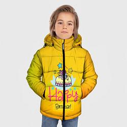 Куртка зимняя для мальчика Happy Birthday - фото 2