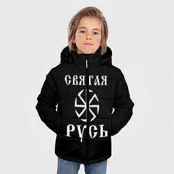 Куртка зимняя для мальчика Святая Русь цвета 3D-черный — фото 2