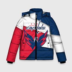 Куртка зимняя для мальчика Washington Capitals цвета 3D-черный — фото 1