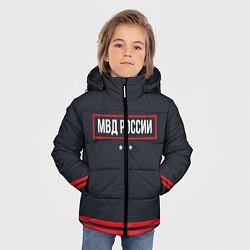 Куртка зимняя для мальчика МВД России цвета 3D-черный — фото 2