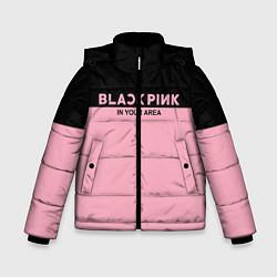 Куртка зимняя для мальчика Black Pink: In Your Area цвета 3D-черный — фото 1
