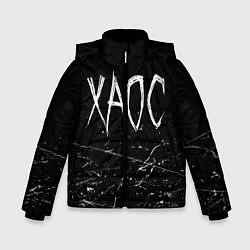 Куртка зимняя для мальчика GONE Fludd ХАОС Черный цвета 3D-черный — фото 1