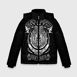 Куртка зимняя для мальчика Black Sabbath цвета 3D-черный — фото 1