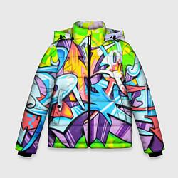 Зимняя куртка для мальчика Неоновая кислота