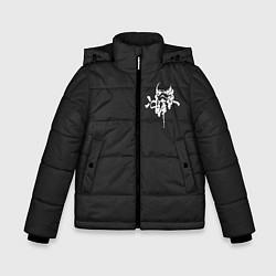 Куртка зимняя для мальчика White Stormtroopers цвета 3D-черный — фото 1