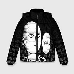 Куртка зимняя для мальчика ONE-PUNCH MAN цвета 3D-черный — фото 1