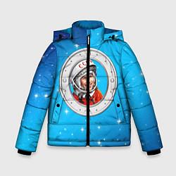 Куртка зимняя для мальчика Гагарин ?? 1 цвета 3D-черный — фото 1