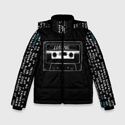 Детская зимняя куртка для мальчика с принтом Loading, цвет: 3D-черный, артикул: 10205897706063 — фото 1