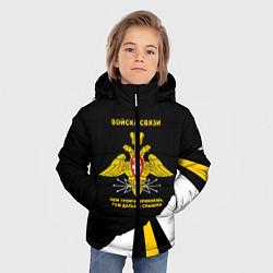 Куртка зимняя для мальчика Войска связи - громче крикнешь, дальше слышно цвета 3D-черный — фото 2