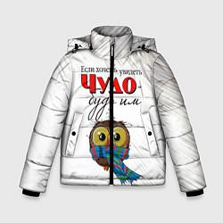 Куртка зимняя для мальчика Чудо цвета 3D-черный — фото 1