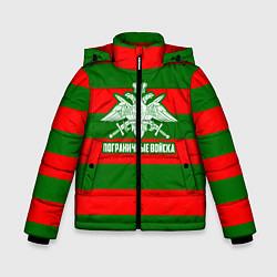 Куртка зимняя для мальчика Пограничные Войска цвета 3D-черный — фото 1