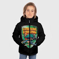 Куртка зимняя для мальчика Без права на славу во славу державы цвета 3D-черный — фото 2
