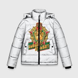 Куртка зимняя для мальчика Бывших не бывает погранвойска цвета 3D-черный — фото 1