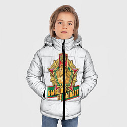 Куртка зимняя для мальчика Бывших не бывает погранвойска цвета 3D-черный — фото 2