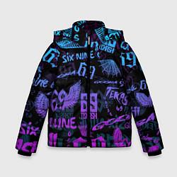 Куртка зимняя для мальчика 6IX9INE цвета 3D-черный — фото 1