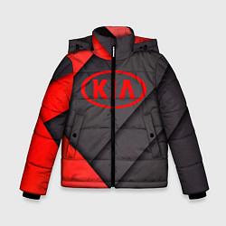 Детская зимняя куртка для мальчика с принтом KIA, цвет: 3D-черный, артикул: 10249654306063 — фото 1