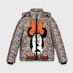 Детская зимняя куртка для мальчика с принтом No spoilers , please!, цвет: 3D-черный, артикул: 10261225106063 — фото 1