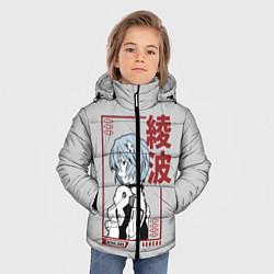 Куртка зимняя для мальчика Рэй Аянами цвета 3D-черный — фото 2